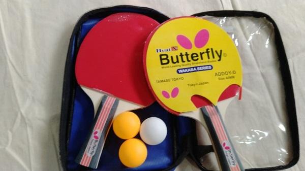 Heatx_Butterfly_rkt-pr_ball_replica2
