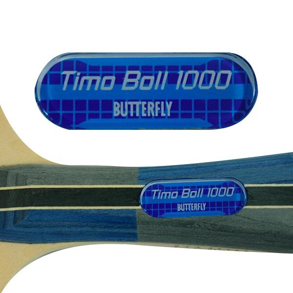 TB1000.media.03