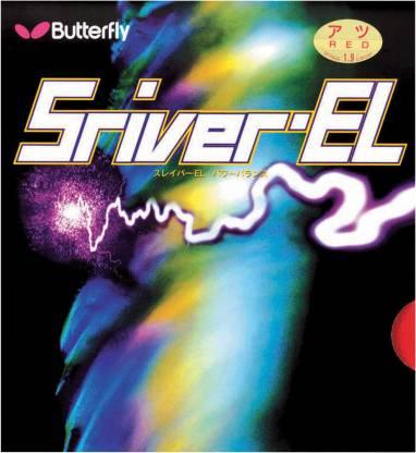 butterfly-sriver-el_